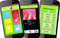 detecta amor app